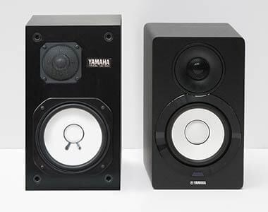 Yamaha NX-N500 Speakers